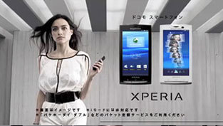 NTTドコモ Xperia エクスペリア 加賀美レイナ